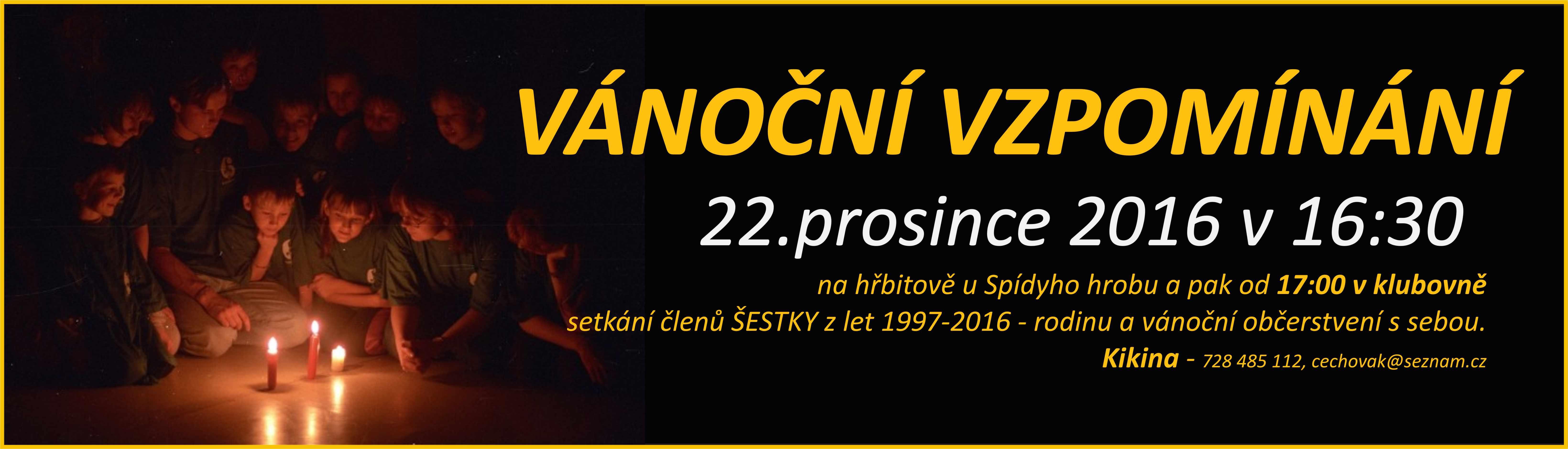 zv_vzpominani_2016